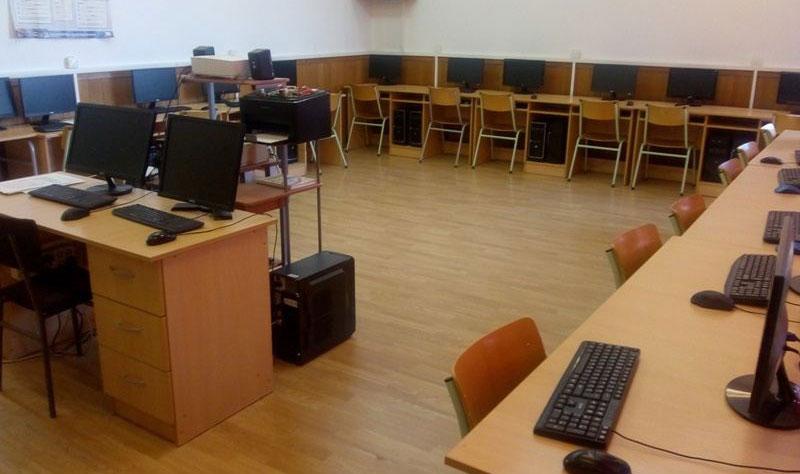 Кабинет информатике и рачунарства